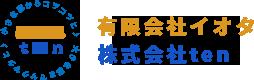 東京都板橋区の美装工事、定期清掃、日常清掃、ビルメンテナンス、修繕、調査、内装工事など建物やお掃除の事は有限会社イオタ・有限会社てんにお任せください